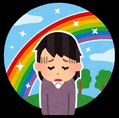 【悲報】日本、生き地獄だった 子供の幸福度ランキング、先進国で最下位