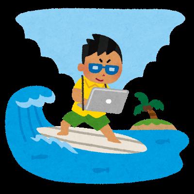 nomad_surfing_nangoku