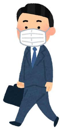 walking_mask_businessman (1)