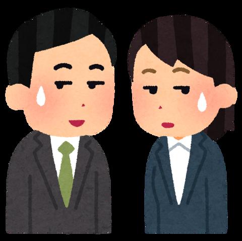 kimadui_businessman_businesswoman