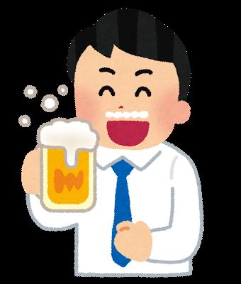 beer_man