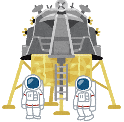 space_chakurikusen