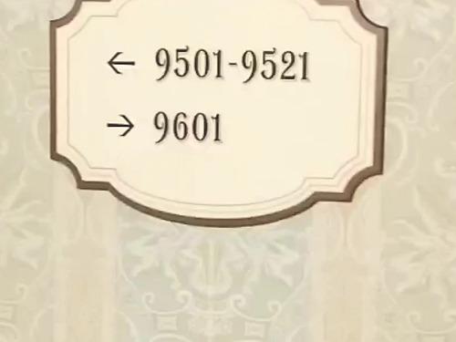 s-000004000