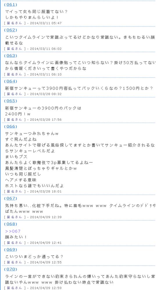 k-s_screen2_r1_c1