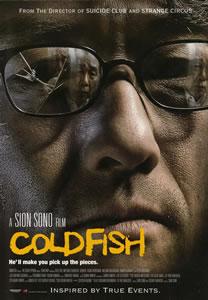 29ジャガー速報|coldfish