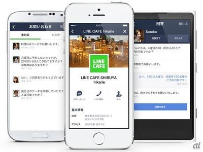IT情報つめこみ速報|line_at