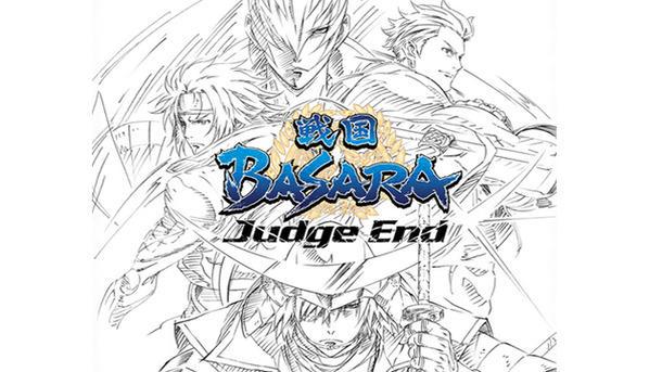戦国BASARA Judge Ends