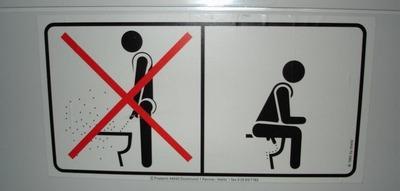 IT情報つめこみ速報|座ってションベン