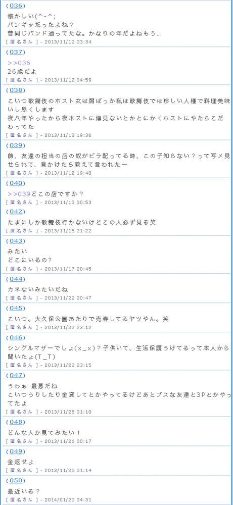 k-s_screen_r3_c1