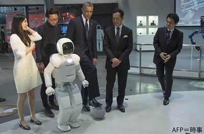 IT情報つめこみ速報|オバマとASIMO