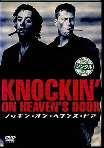 29ジャガー速報|knocking