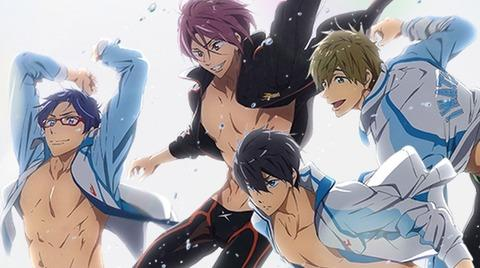 Free! -Eternal Summer- (第2期)-s