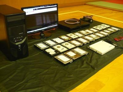 IT情報つめこみ速報|家宅捜索 HDD
