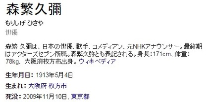capture-20141118-203932
