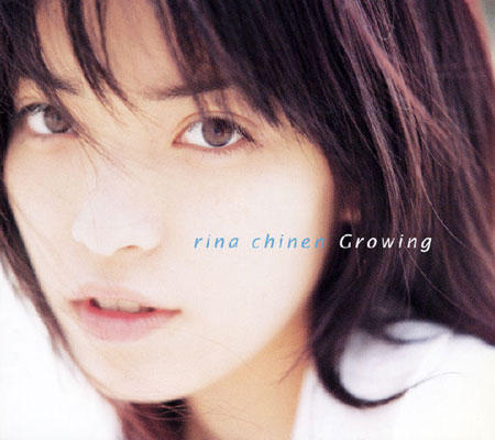 cd_chinen_growing_l