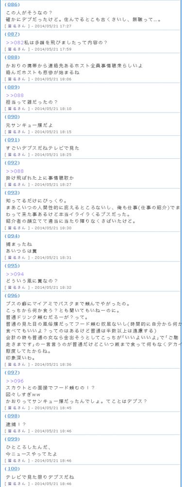 k-s_screen2_r5_c1