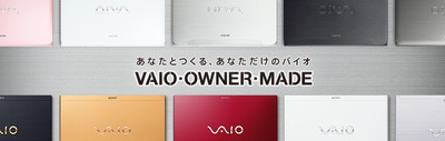 IT情報つめこみ速報|VAIO・OWNER・MADE