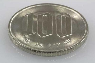 IT情報つめこみ速報|100円