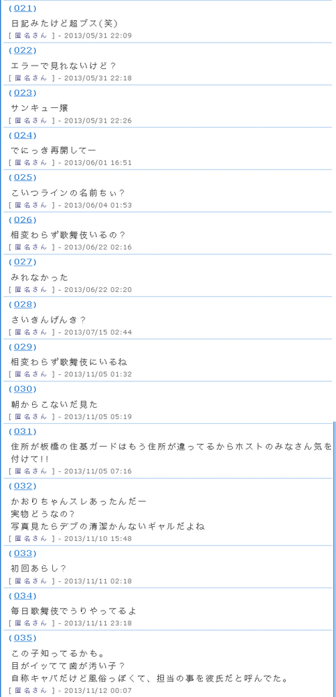 k-s_screen_r2_c1