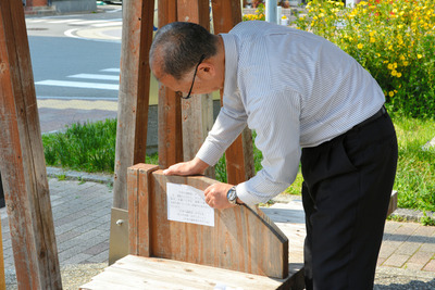 IT情報つめこみ速報|朝日新聞