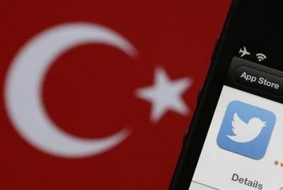 IT情報つめこみ速報|トルコ ツイッター
