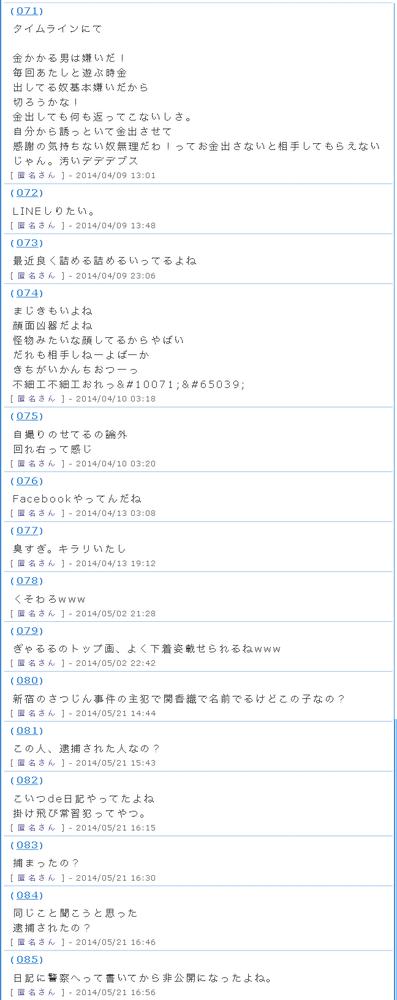 k-s_screen2_r2_c1