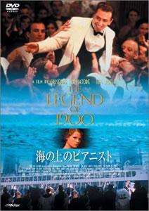 29ジャガー速報|legendof1900