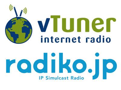 IT情報つめこみ速報|ネットラジオに対応