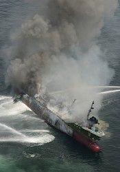 タンカー爆発