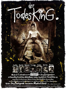29ジャガー速報|todesking