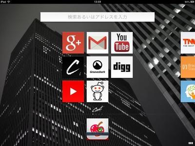 IT情報つめこみ速報|app coast-32