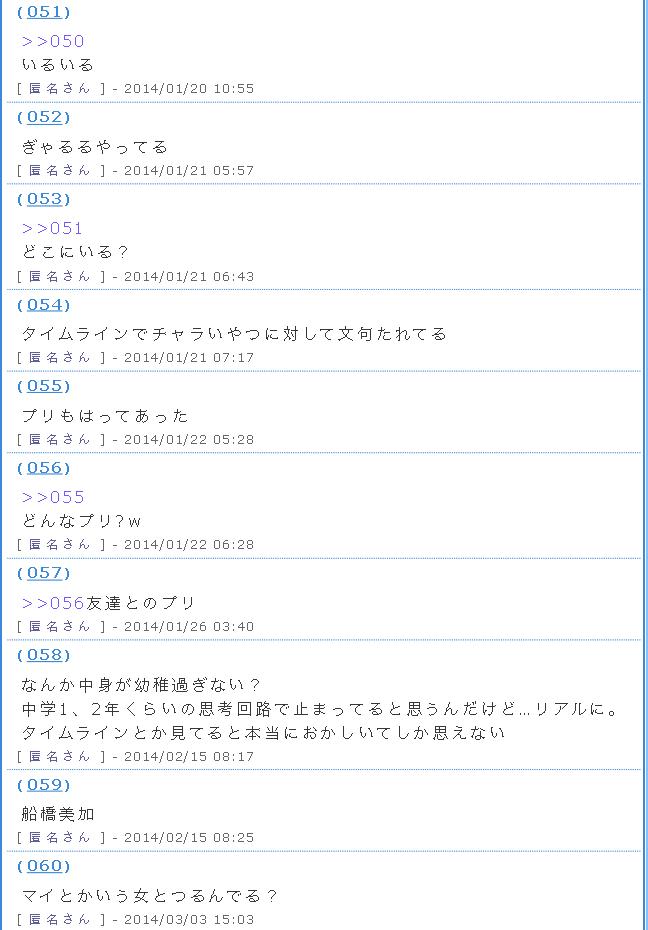 k-s_screen3