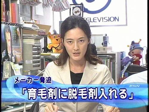 20120203_nishidaremon_20