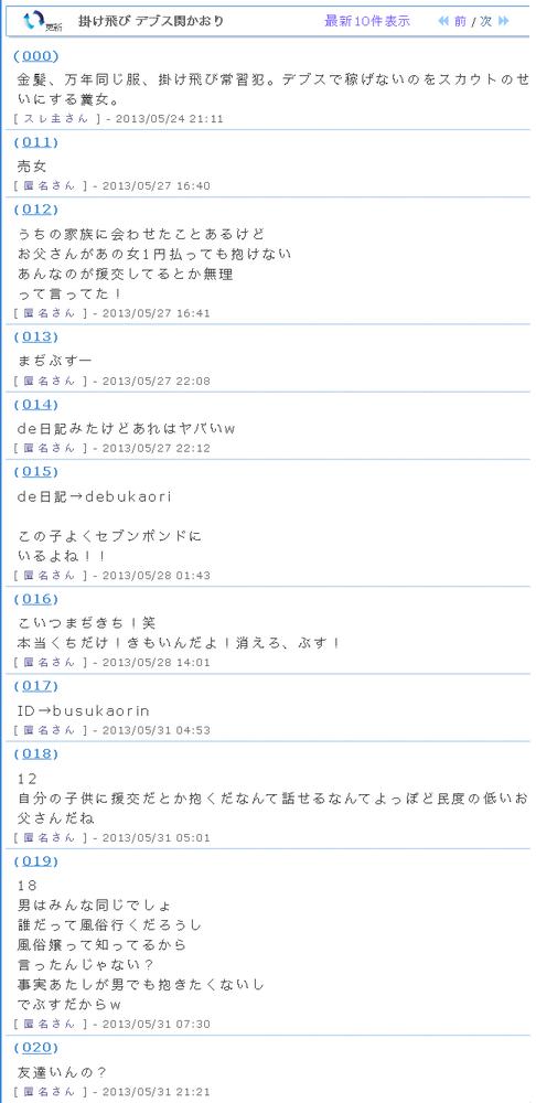 k-s_screen_r1_c1