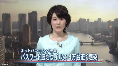IT情報つめこみ速報|NHK