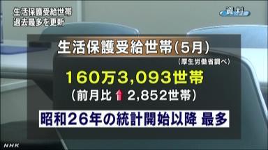 NHK1407_1408061430_01