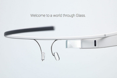 IT情報つめこみ速報|GoogleGlass