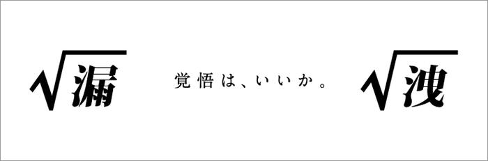 jikou