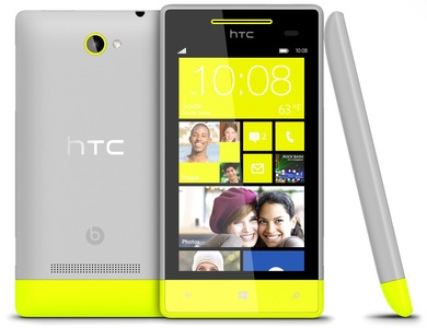 IT情報つめこみ速報|Windows-Phone-8S-by-HTC