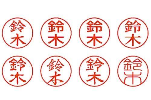 全国200万人の「鈴木」姓のルーツである「鈴木屋敷」がこちらwww