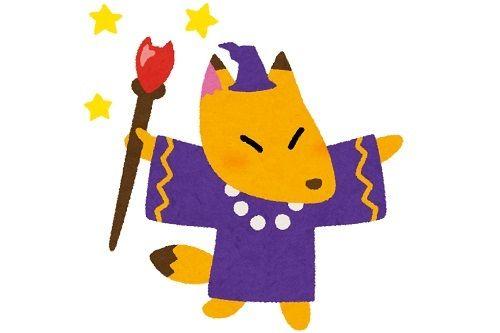 人類の危機の到来を告げる神といわれる珍獣、黒い十字狐を発見!