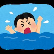 【画像】滝つぼに落ちそうになった時に生き残る方法!