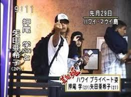 【朗報】矢田亜希子さん(41) の「あの息子」がコチラwwww
