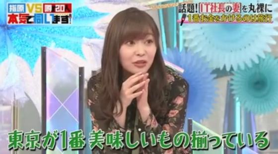 【炎上】指原「地方より東京の方がグルメのレベルが高いに決まってる」