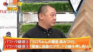 【悲報】TKO・木下さん、めちゃくちゃ嫌われている模様wwww