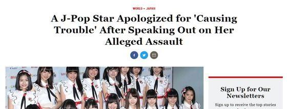 【海外の反応】NGT48・山口真帆の暴行騒動が米TIME誌で報道される