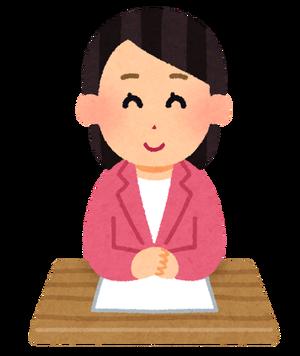 【受信料払う】NHK・桑子アナの刺激的すぎる衣装がコチラwww