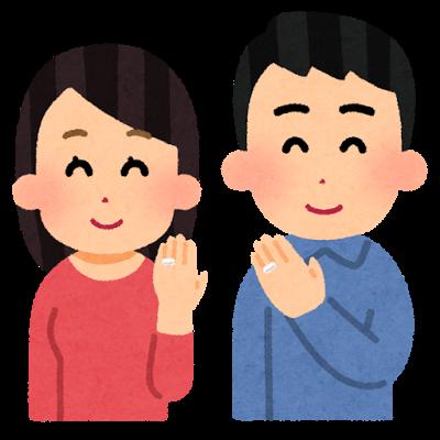 【僥倖】年上まんさんと結婚した結果www