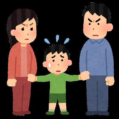 夫婦仲は昔から仲悪かったけど子供が成人してから離婚するのってどう思う?