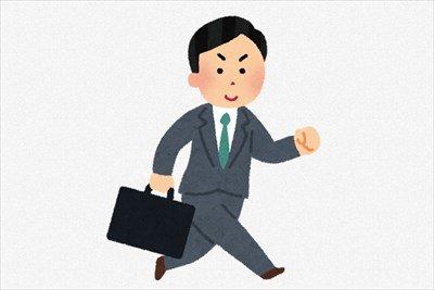"""【職レポ】""""板金業界""""にいるけど質問ある?"""
